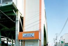 新京成電鉄高根木戸駅
