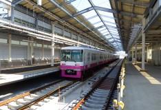 新京成線(鎌ヶ谷市)連続立体交差事業に伴北初富駅建築その1工事