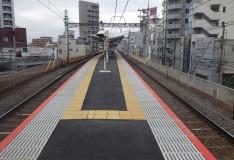 新三河島駅ホーム改修工事